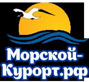 suhova_partners_morskoy_kurort_1