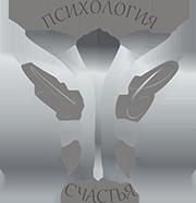 suhova_partners_psyhologia_schastia_1