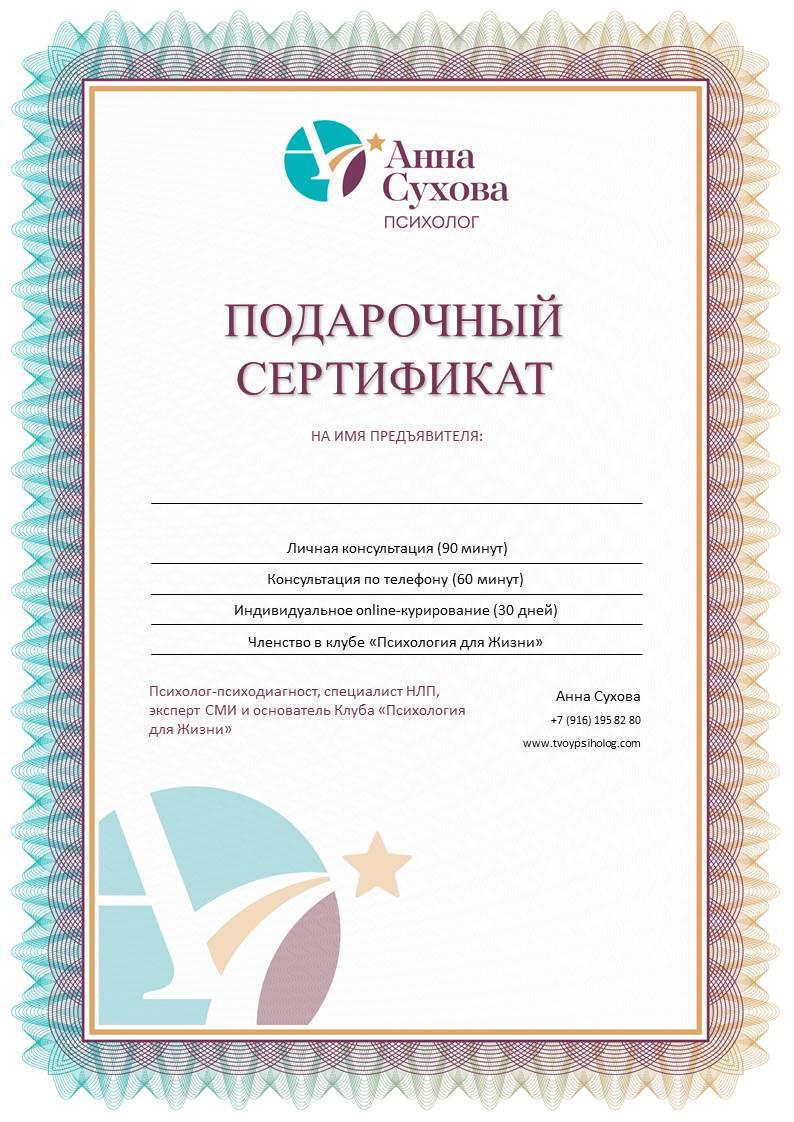 Работа: Модель в корее в Москве - 3267 вакансий - Jooble