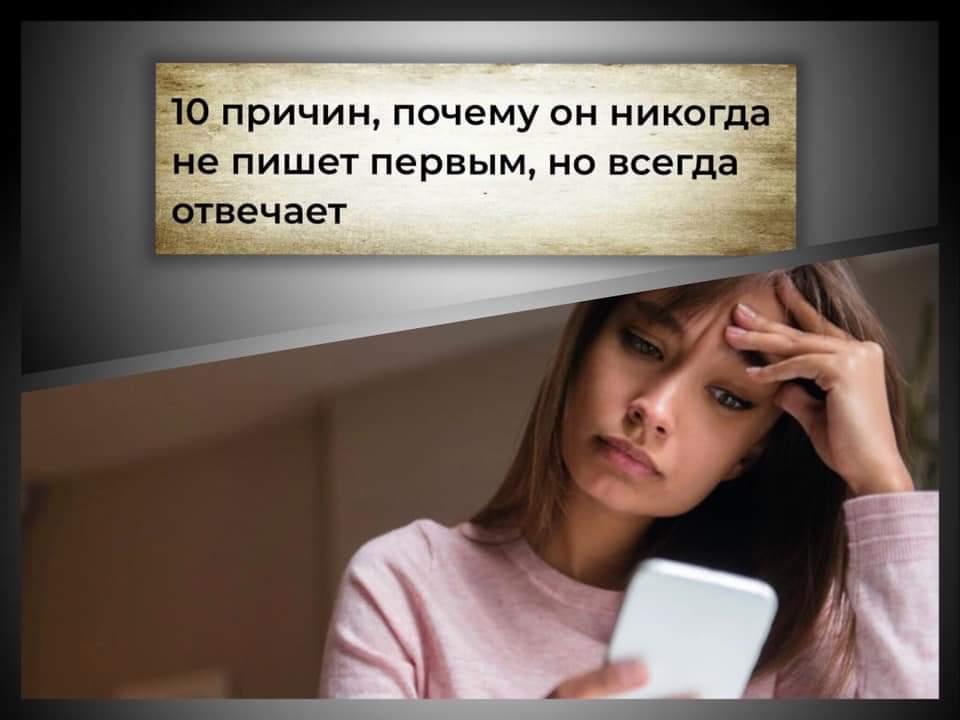 психология отношений, начало отношений, психолог об отношениях